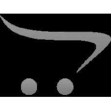 ceroula masculina